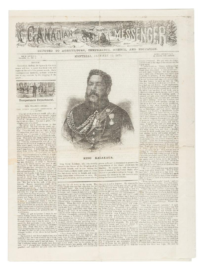 Hawaiian King Kalakaua in Hawaiian newspaper 1875