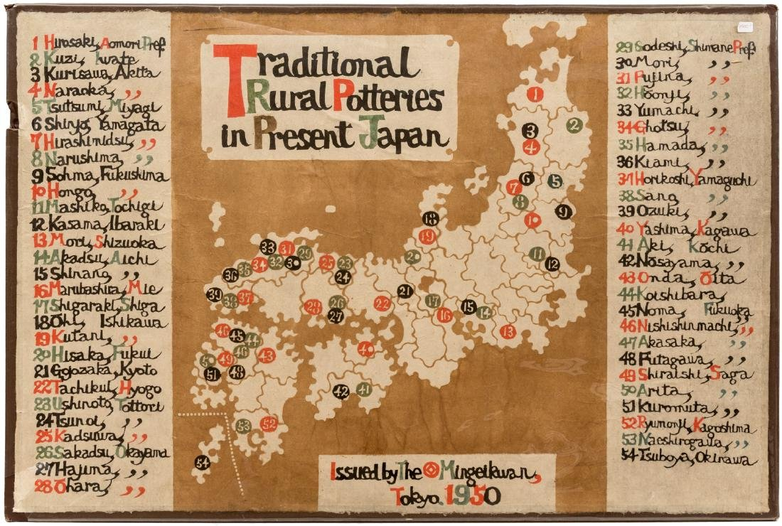 Color Woodblock Map of the Rural Potters of Japan