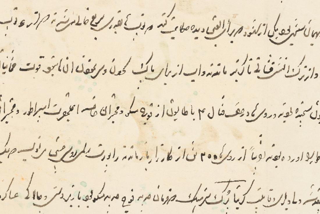 Persian miniature paintings - 8