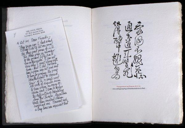 3010: Poems by Li Po