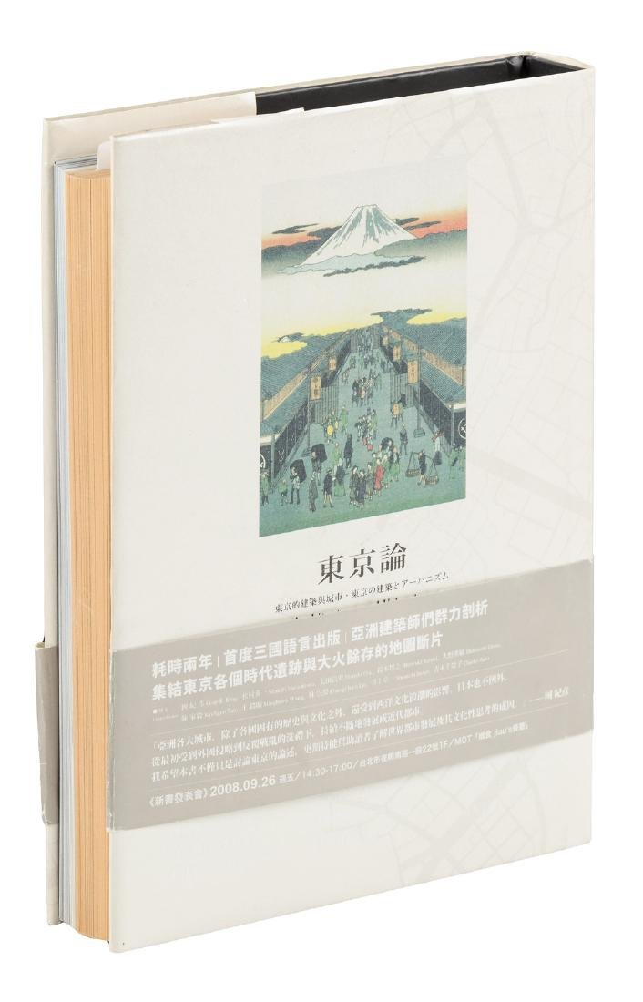 Tokyo Architecture and Design - 2