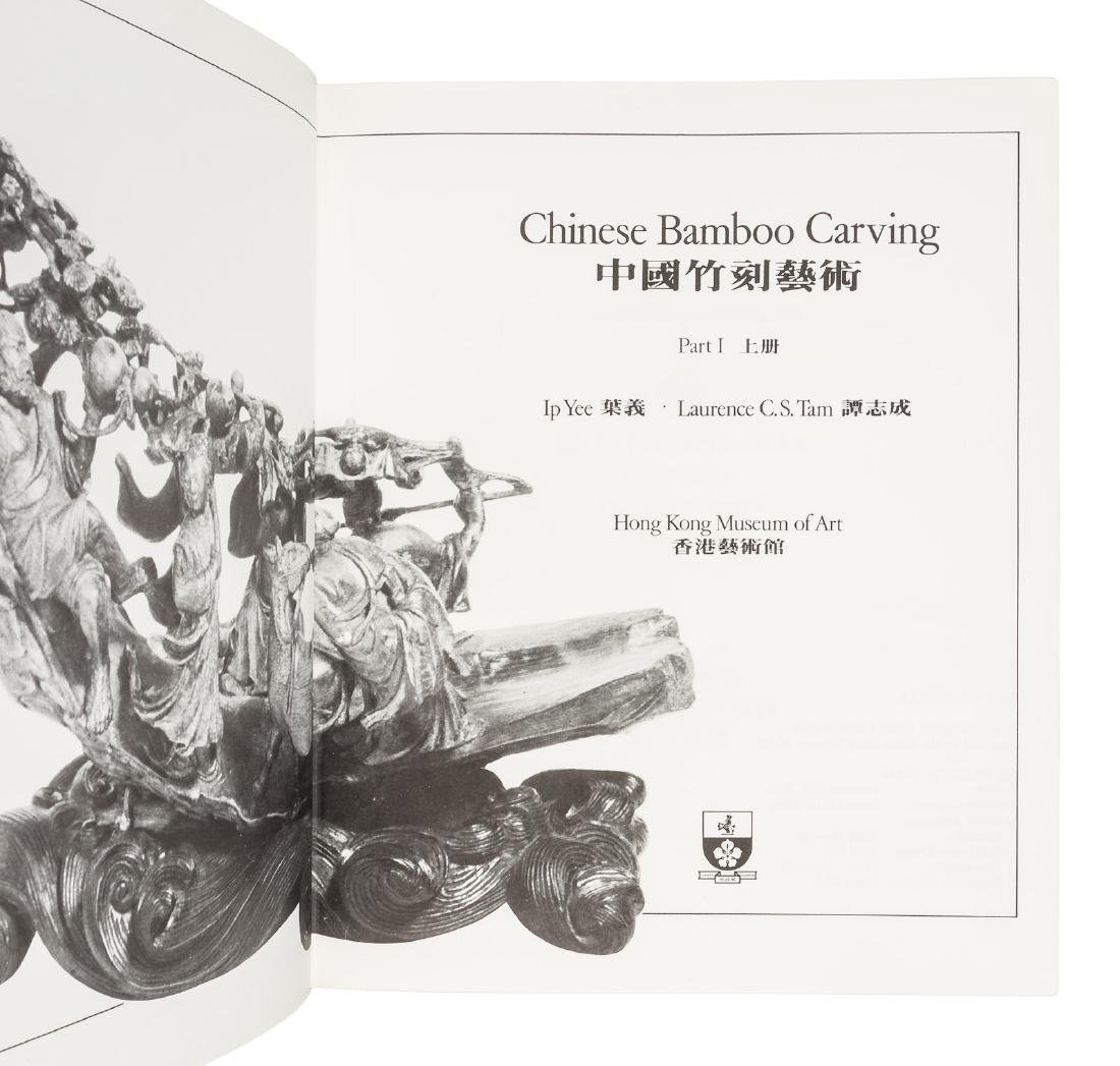 Significant Bamboo Carvings from China - 3