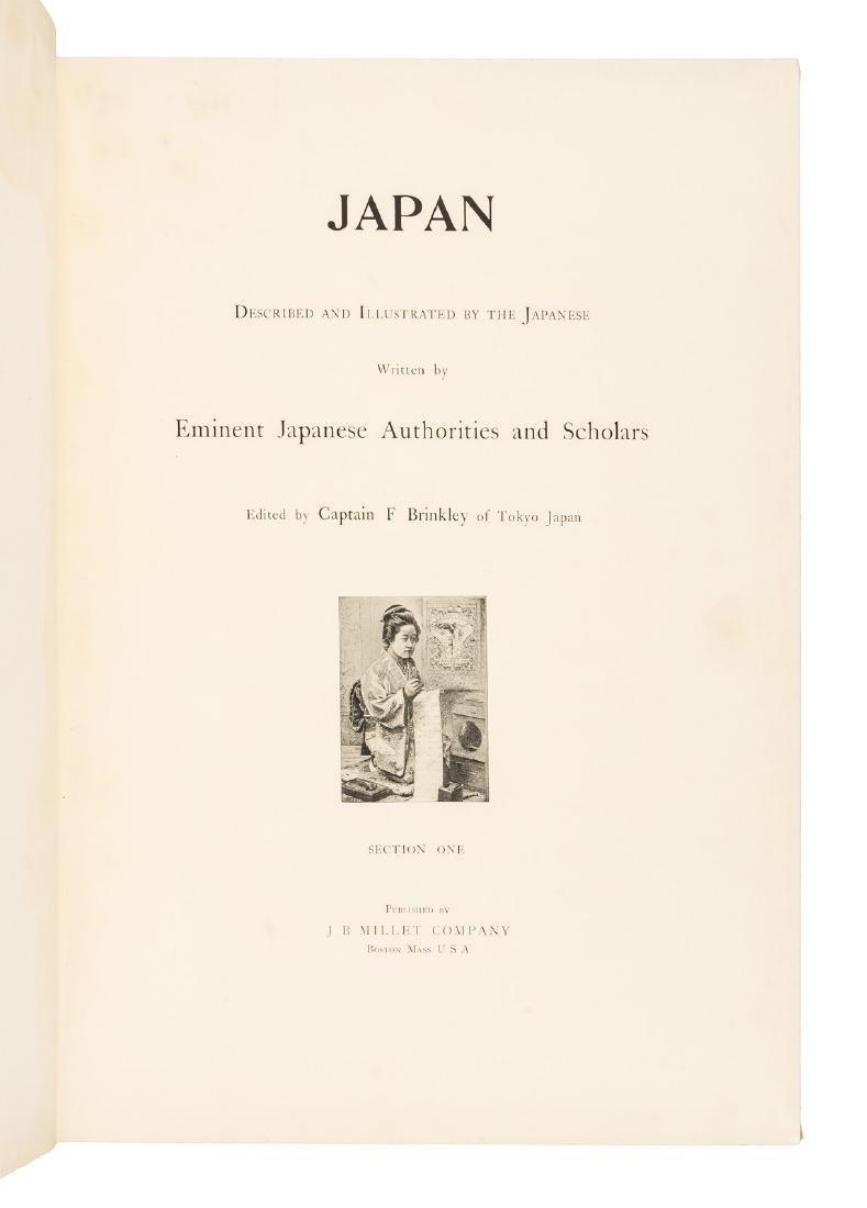 Brinkley's Japan Yedo Edition - 3