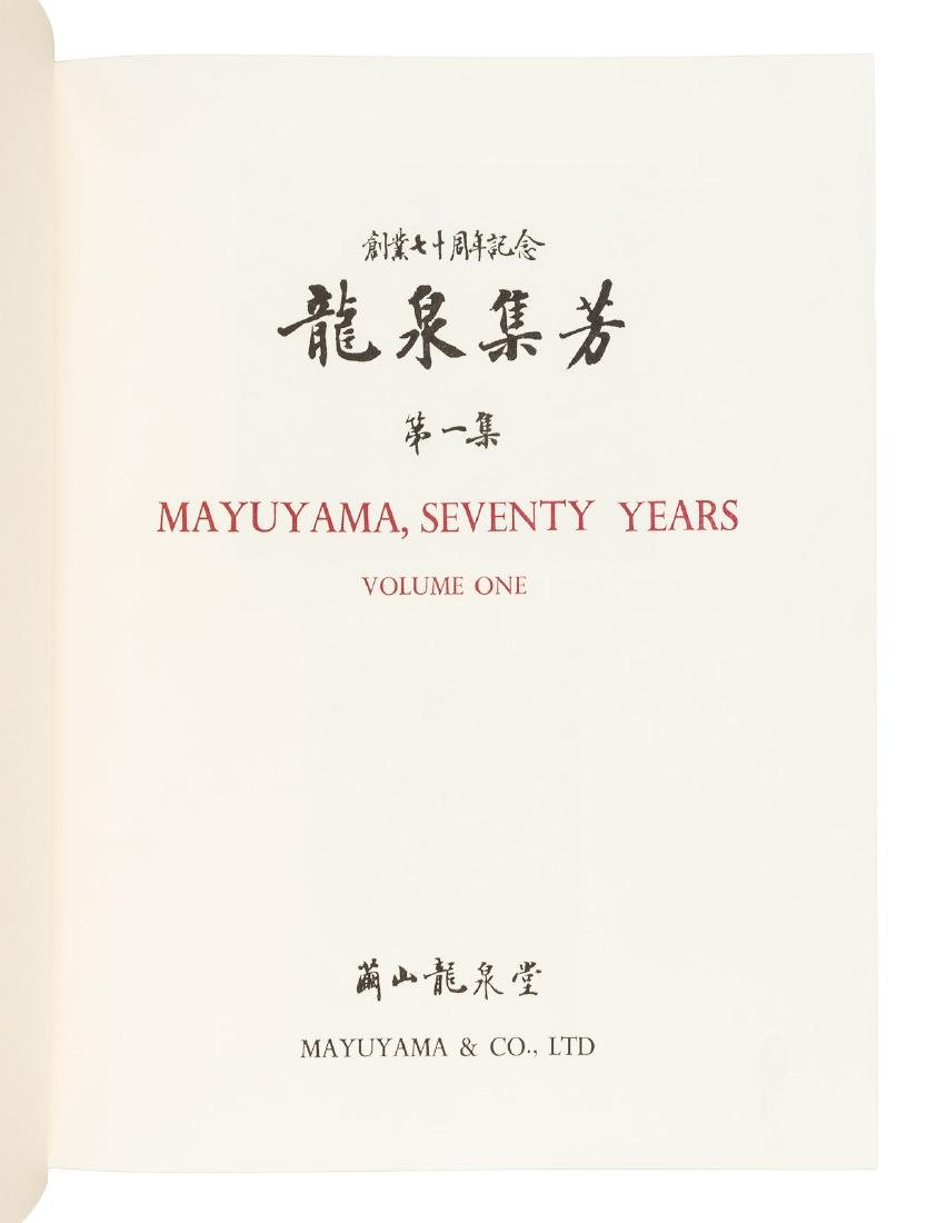 Seventy Years of Ceramics - 2
