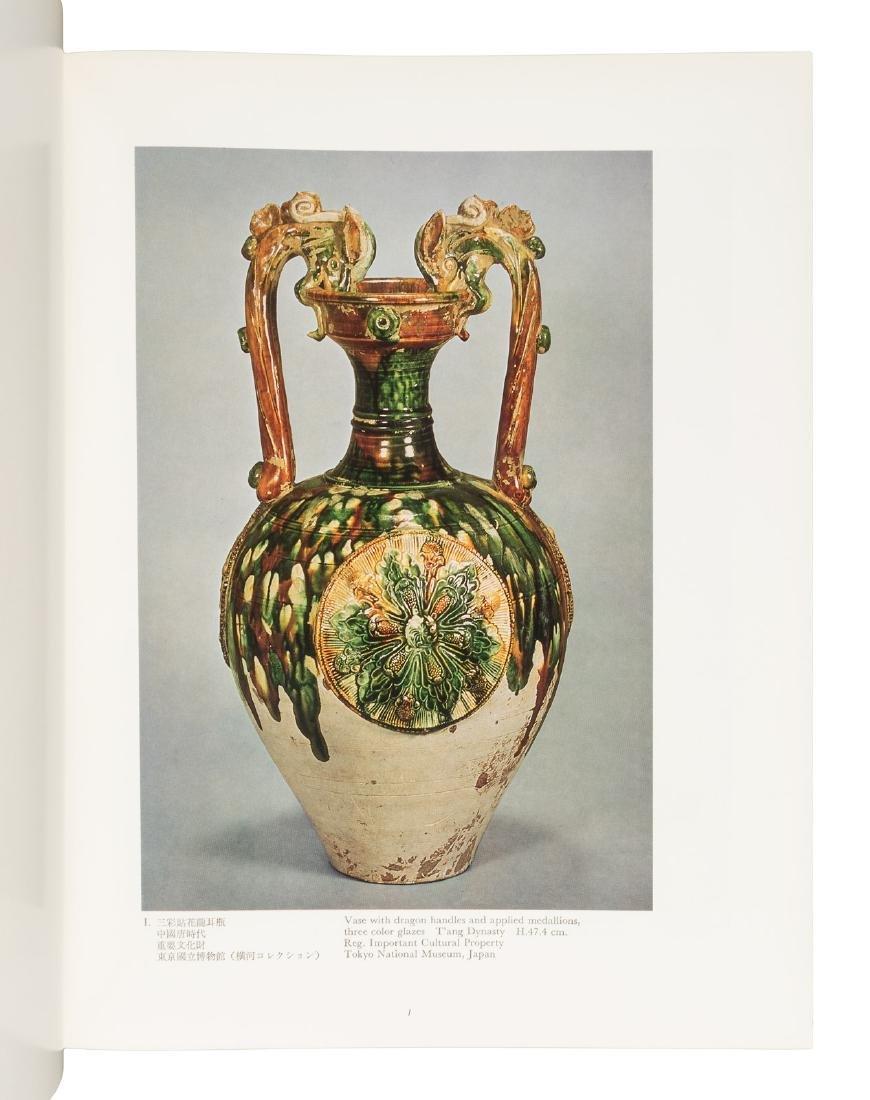 Seventy Years of Ceramics - 4