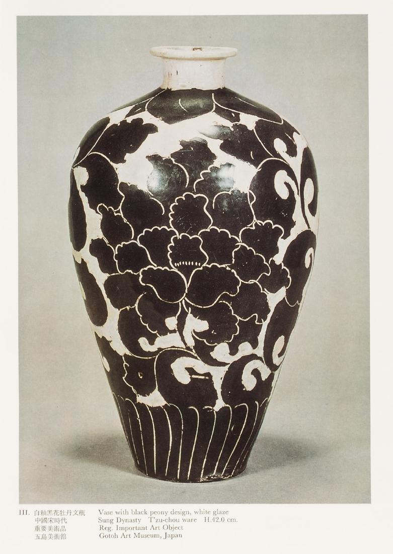 Seventy Years of Ceramics - 5