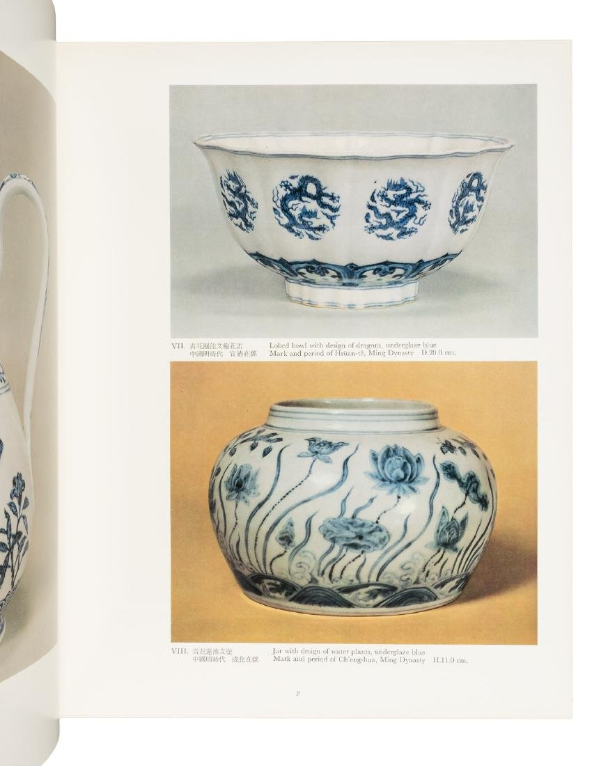 Seventy Years of Ceramics - 6