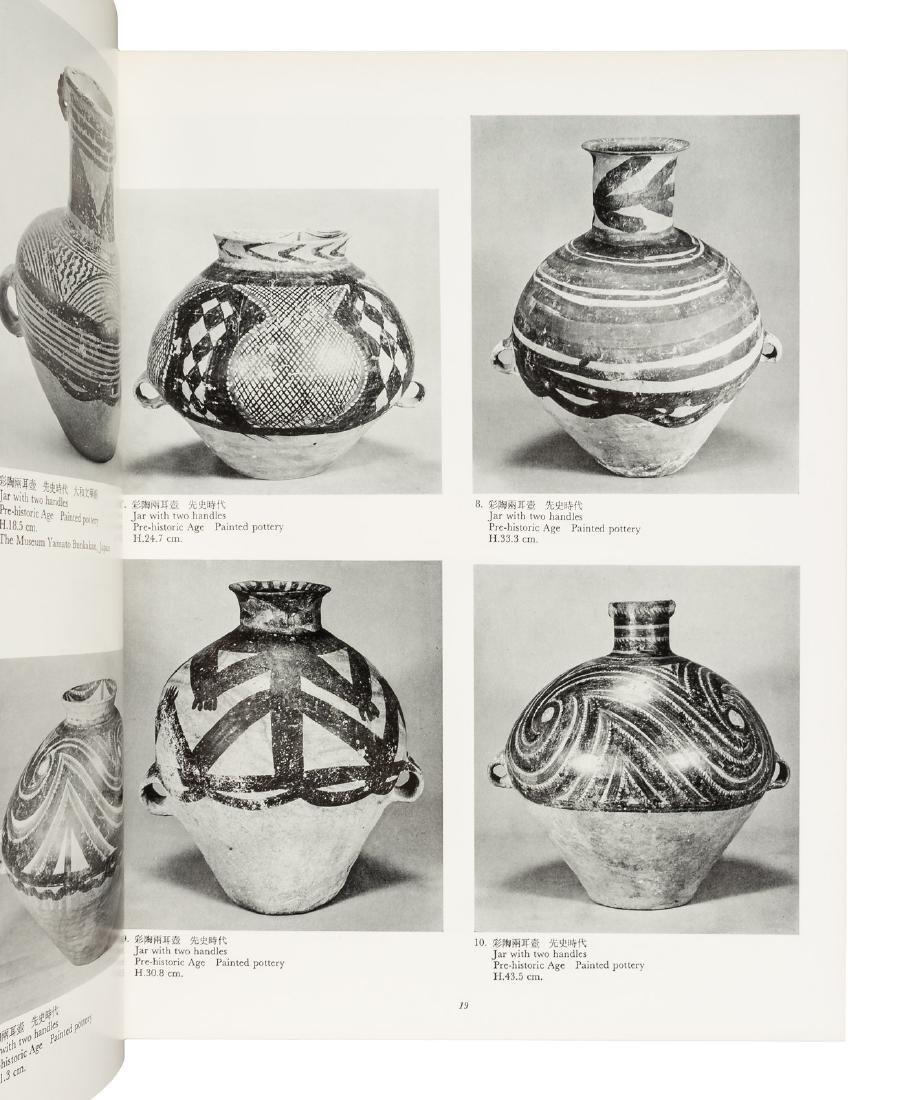 Seventy Years of Ceramics - 7