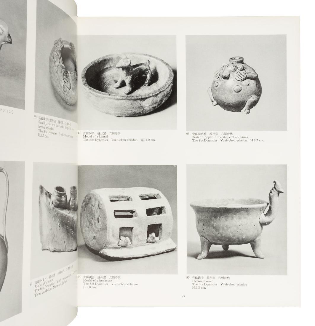 Seventy Years of Ceramics - 8