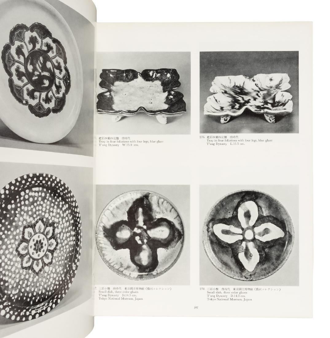 Seventy Years of Ceramics - 9