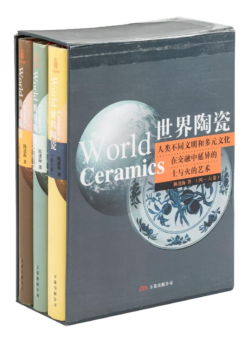 World Ceramics in Three Volumes
