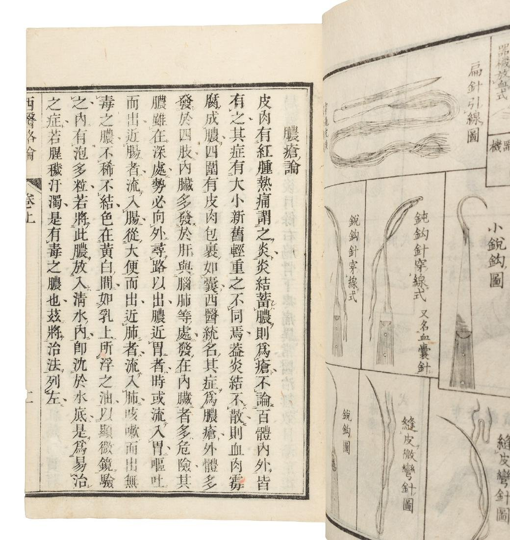 Chinese medical text by missionary 1857 - 2