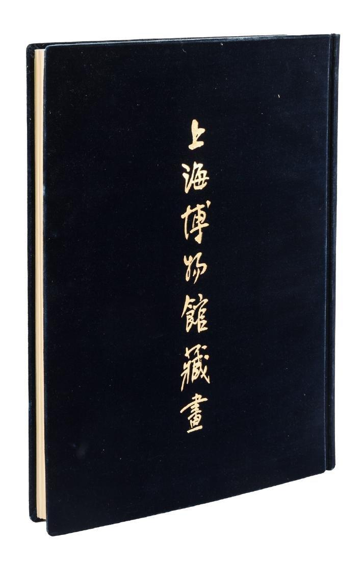 Massive folio on art in Shanghai Museum - 2