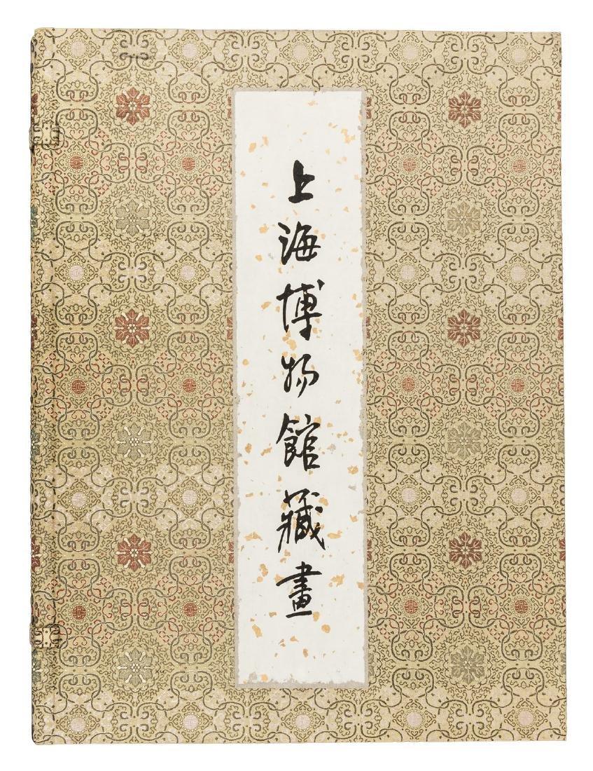 Massive folio on art in Shanghai Museum - 3