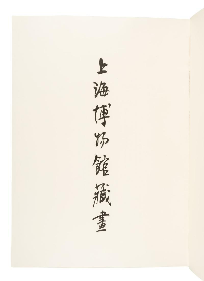 Massive folio on art in Shanghai Museum - 4