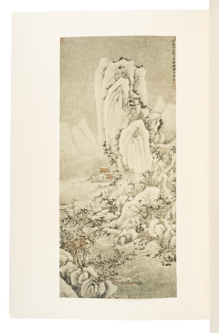 Massive folio on art in Shanghai Museum - 7