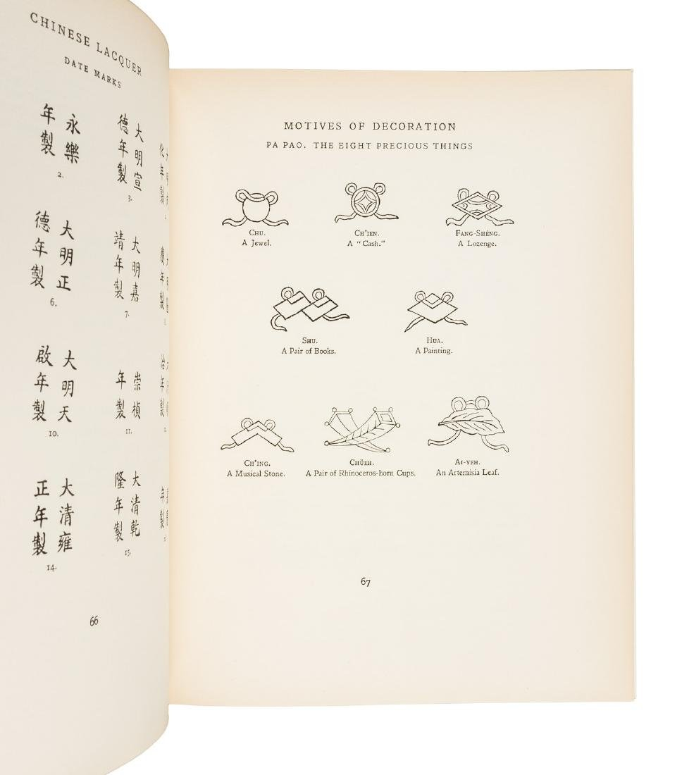 Five Chinese Art Books - 2