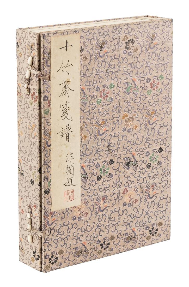 Shizhuzhai Jian pu 1952 edition - Chinese color
