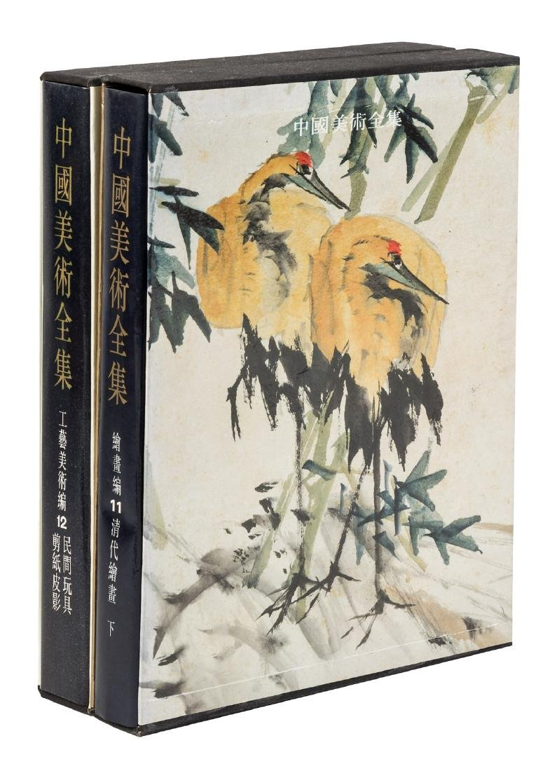 Qing Dynasty Paintings and Chinese Folk Toys