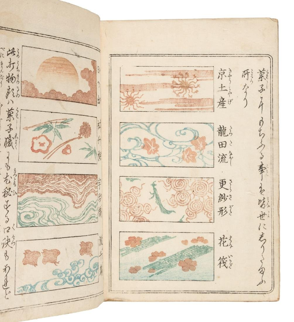 Japanese cookbook circa 1841