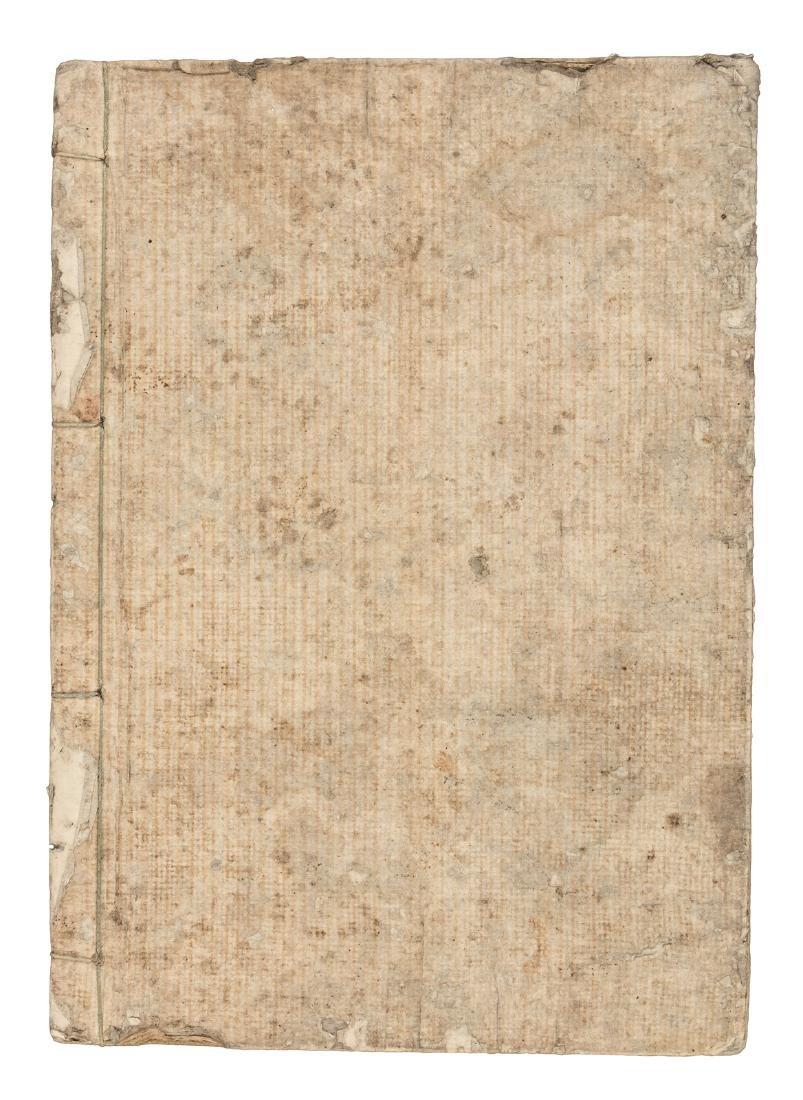 Japanese cookbook circa 1841 - 2