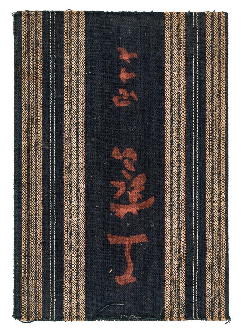 Scarce book on Japanese crafts 1934