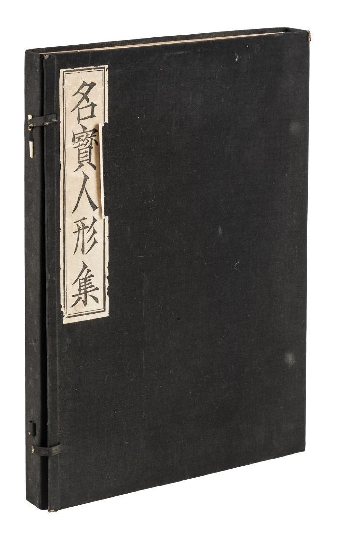 Catalog of Japanese Dolls - 2