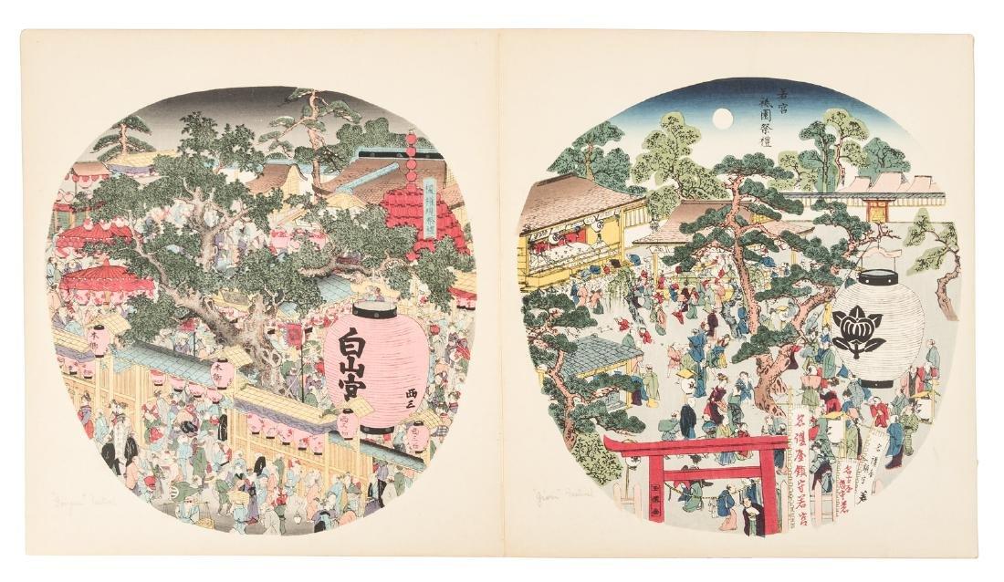 Fan art of places in Nagoya, Japan - 7