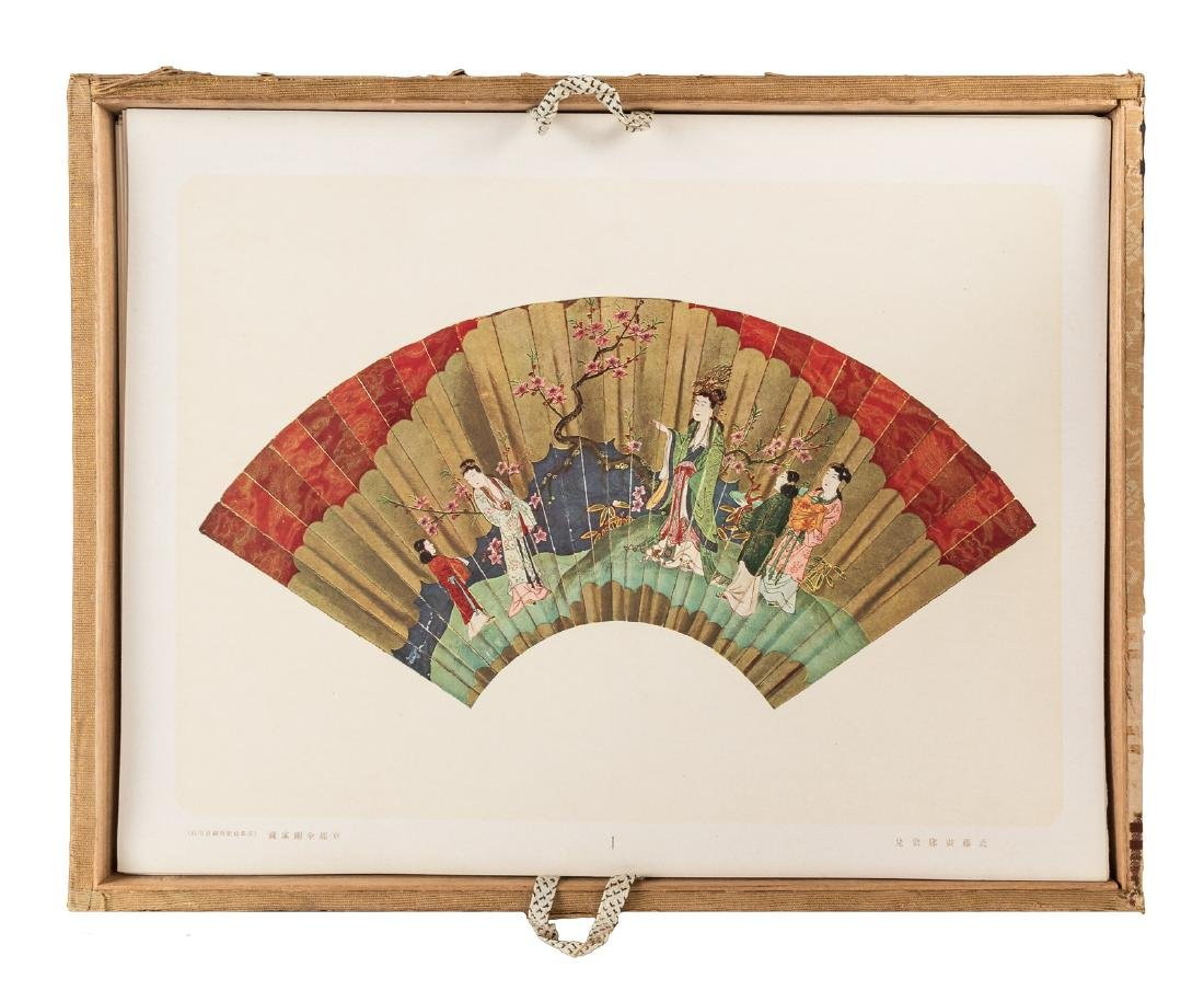 Color plates of Japanese fans