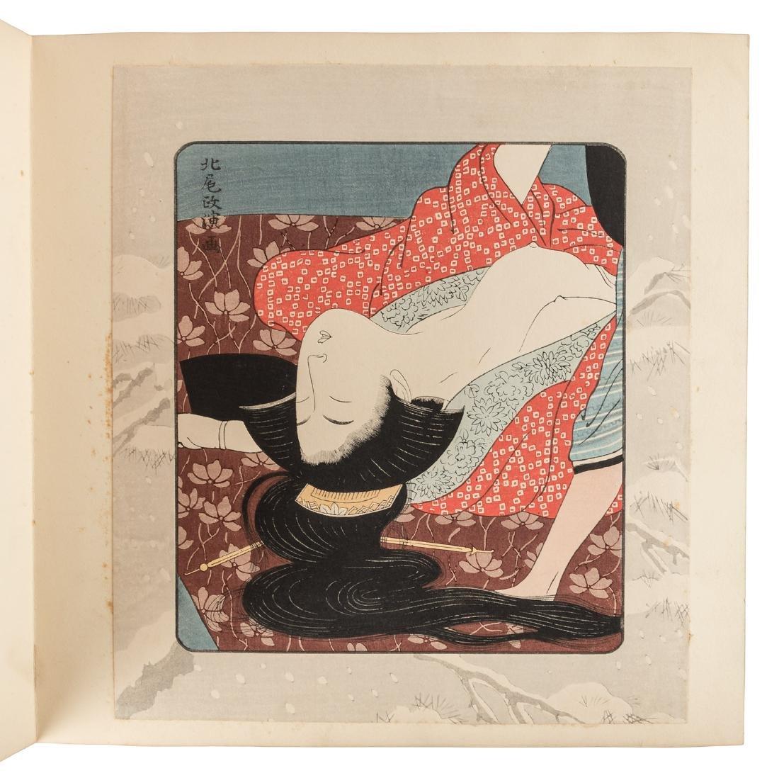 Woodblock prints of Geishas & Courtesans - 2