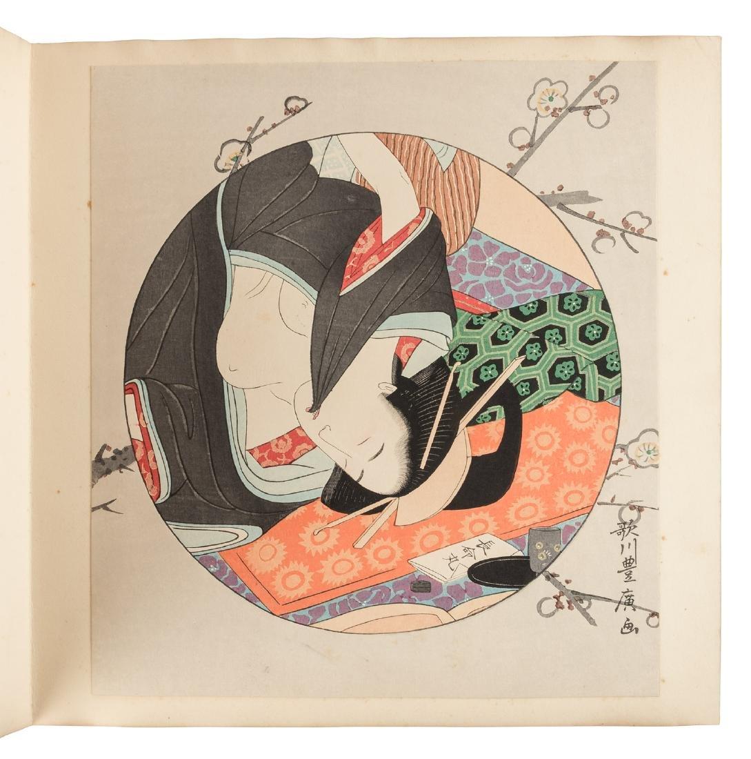 Woodblock prints of Geishas & Courtesans - 3