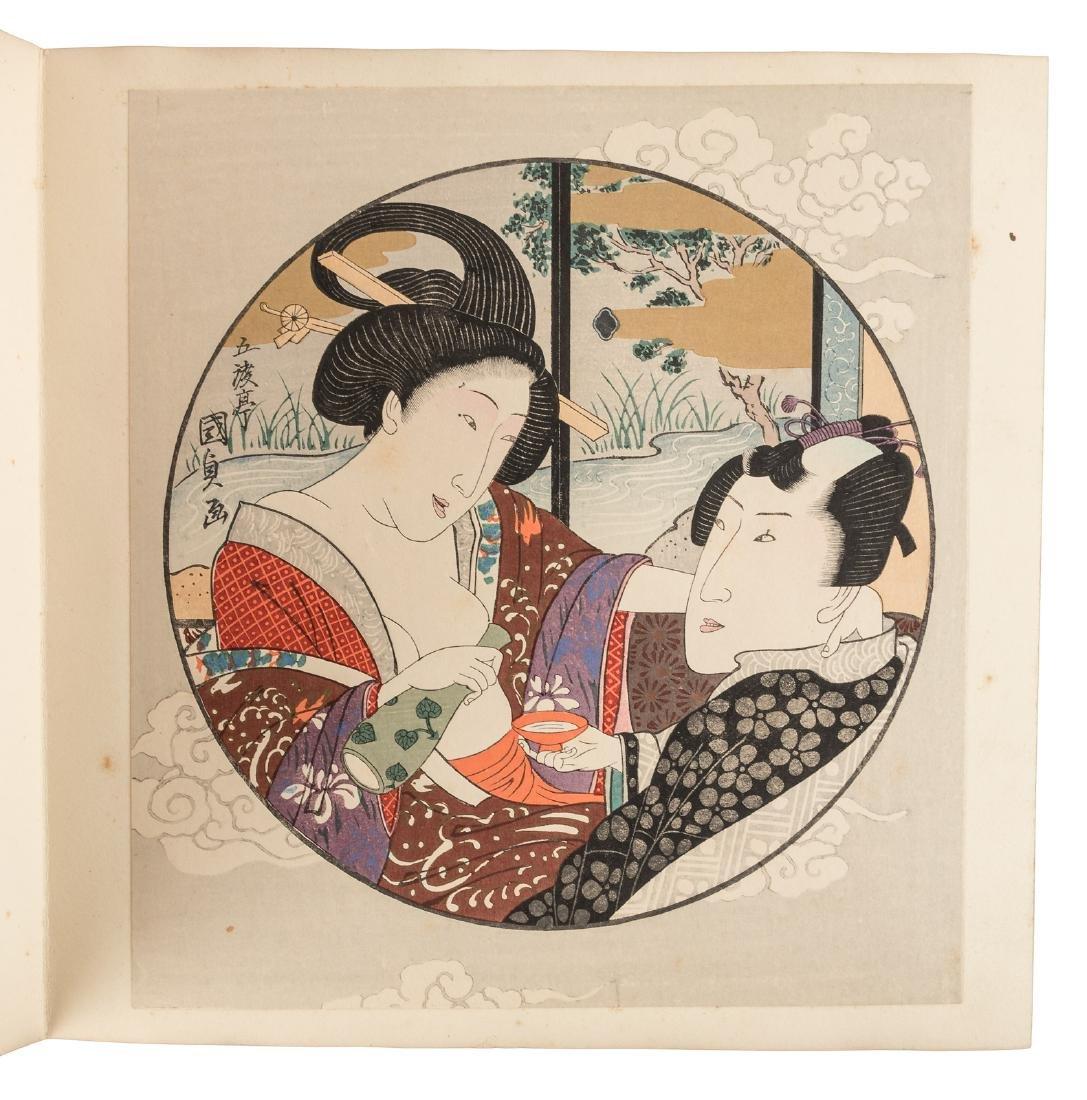 Woodblock prints of Geishas & Courtesans - 5
