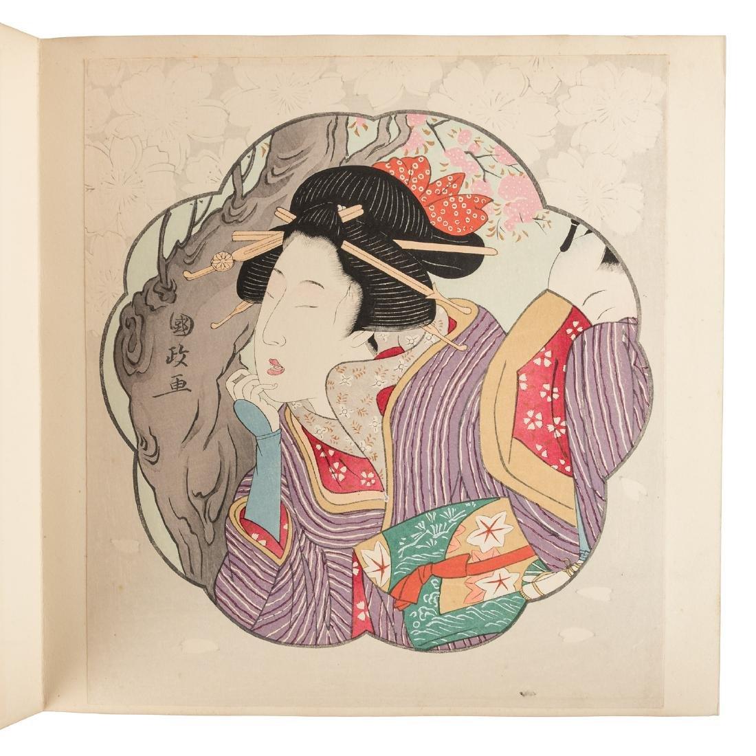 Woodblock prints of Geishas & Courtesans - 6