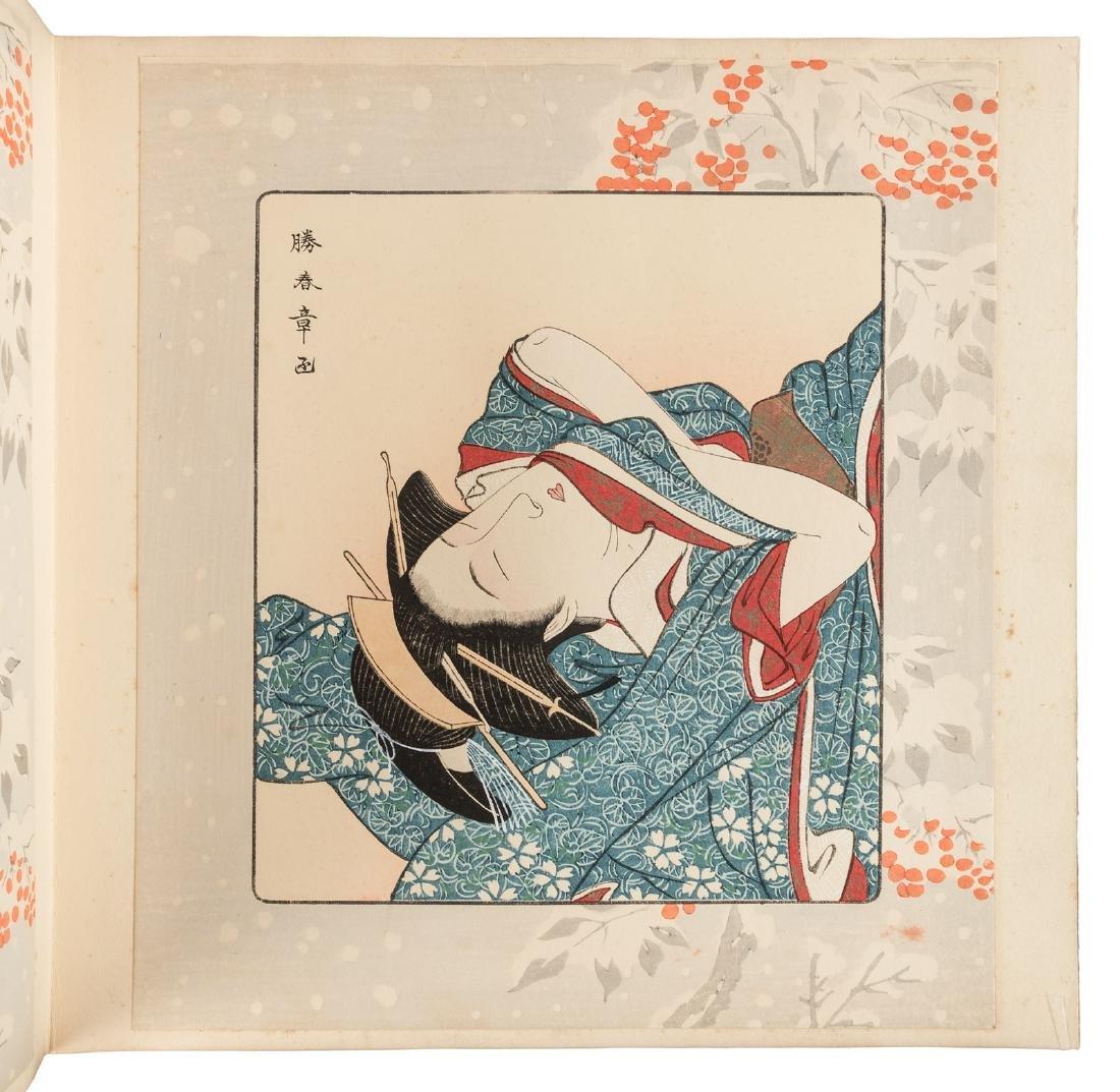 Woodblock prints of Geishas & Courtesans - 7
