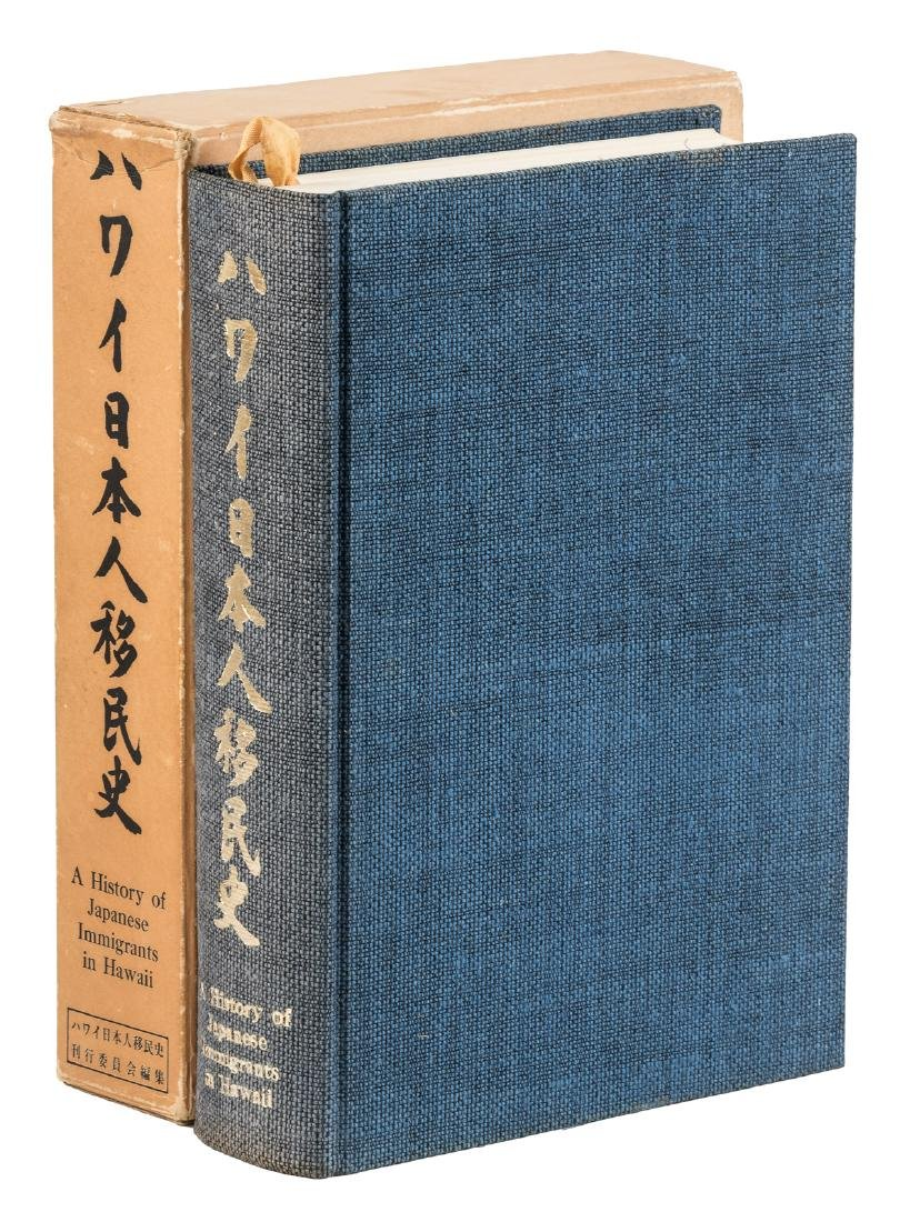 Significant Work on Japanese Immigrants in Hawaii