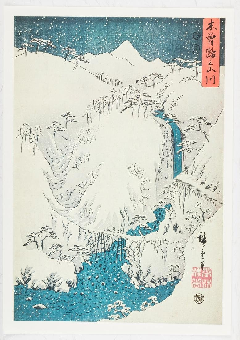 Plates after woodblocks by Hiroshige