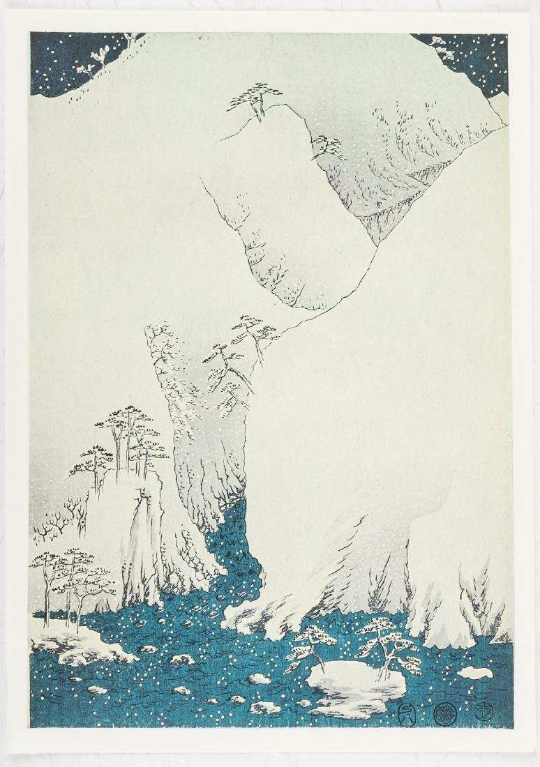 Plates after woodblocks by Hiroshige - 4