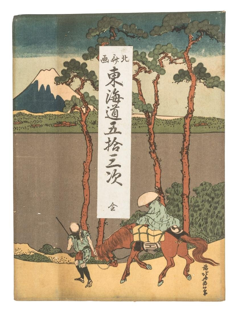 HIroshige's 53 Stages of Tokaido
