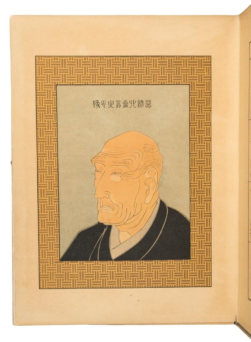 HIroshige's 53 Stages of Tokaido - 2