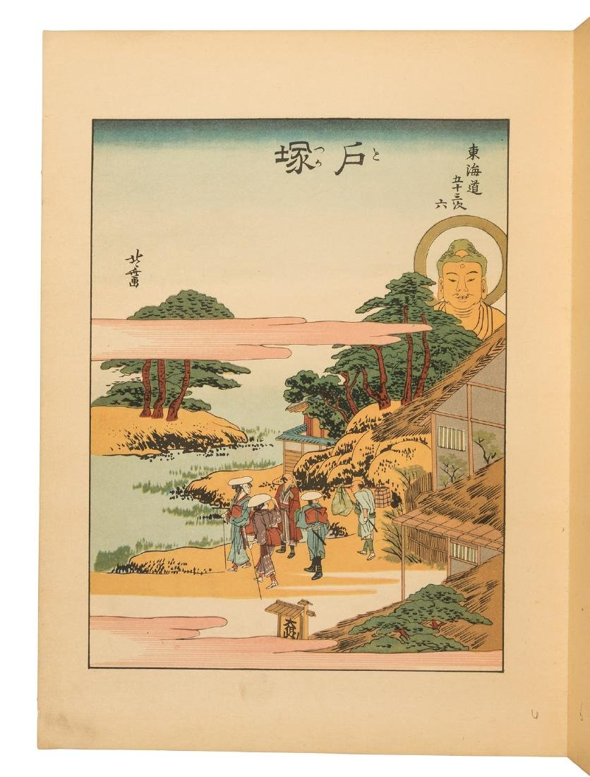 HIroshige's 53 Stages of Tokaido - 3