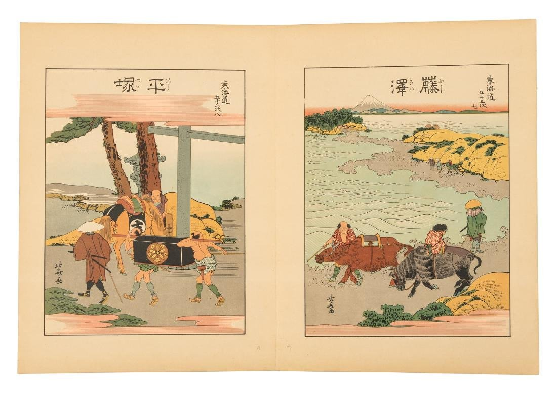 HIroshige's 53 Stages of Tokaido - 4