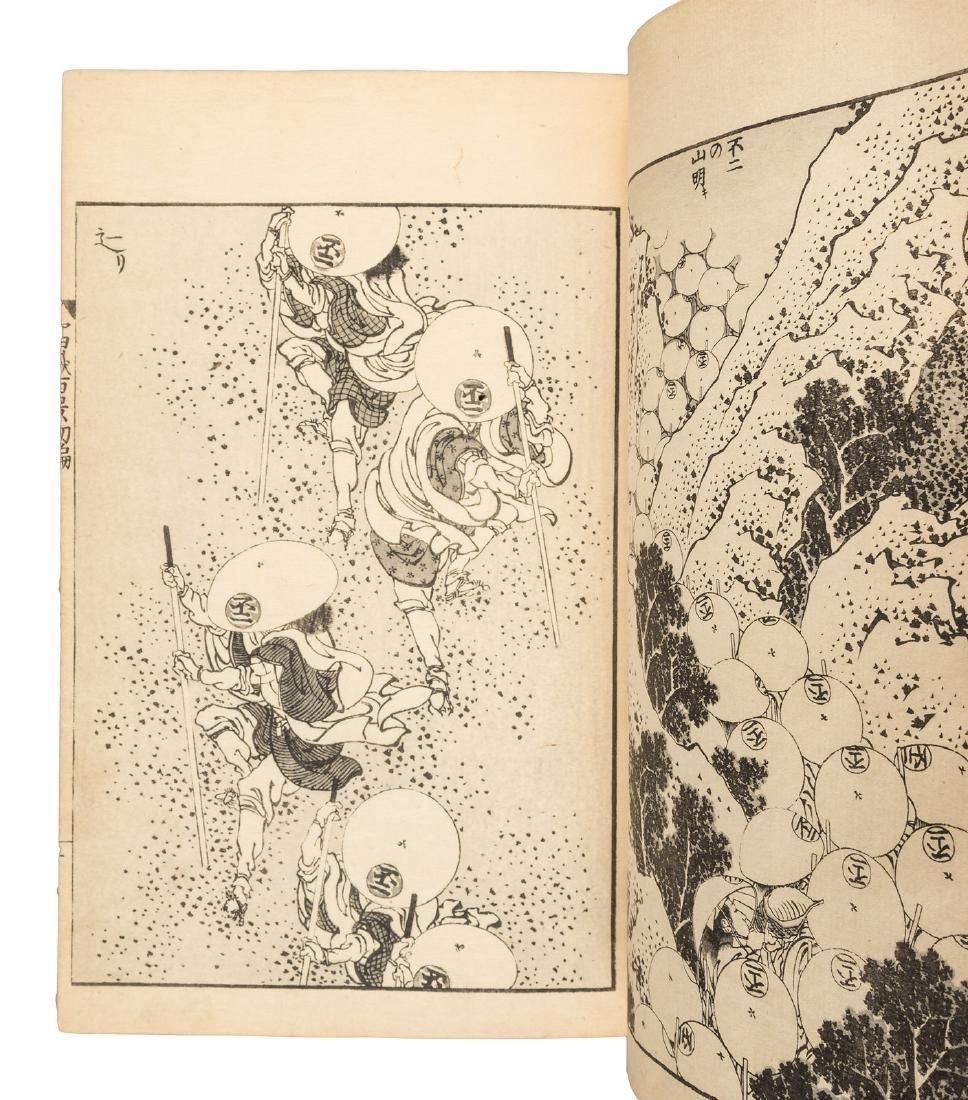 Hokusai's 100 views of Mt. Fuji