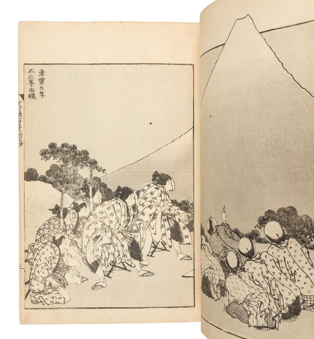 Hokusai's 100 views of Mt. Fuji - 2