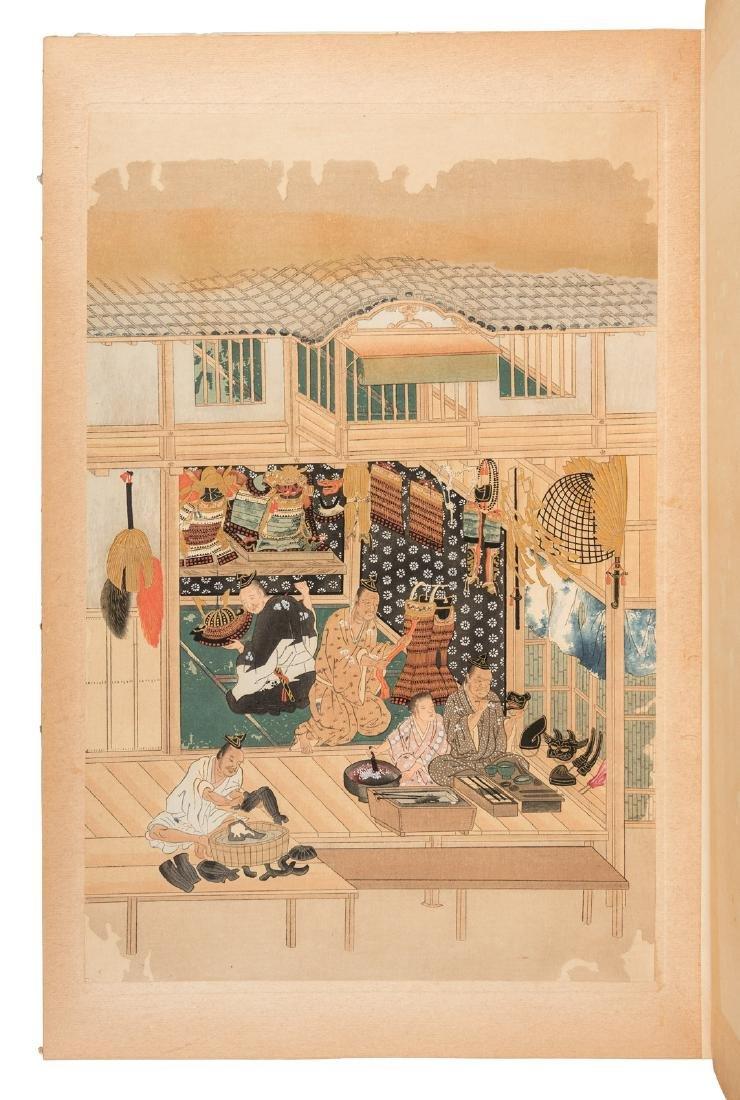 Woodblocks of Japanese craftsmen & artisans