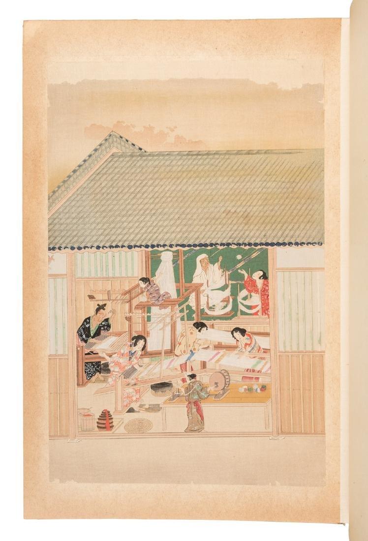 Woodblocks of Japanese craftsmen & artisans - 2