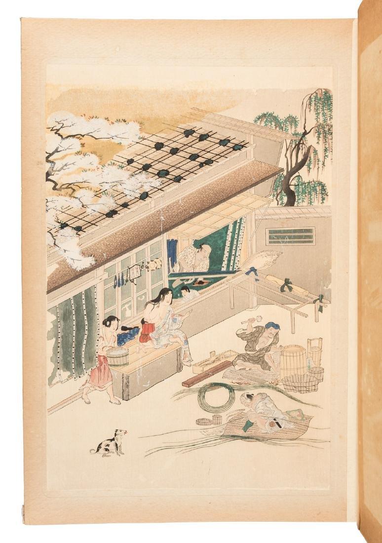 Woodblocks of Japanese craftsmen & artisans - 3