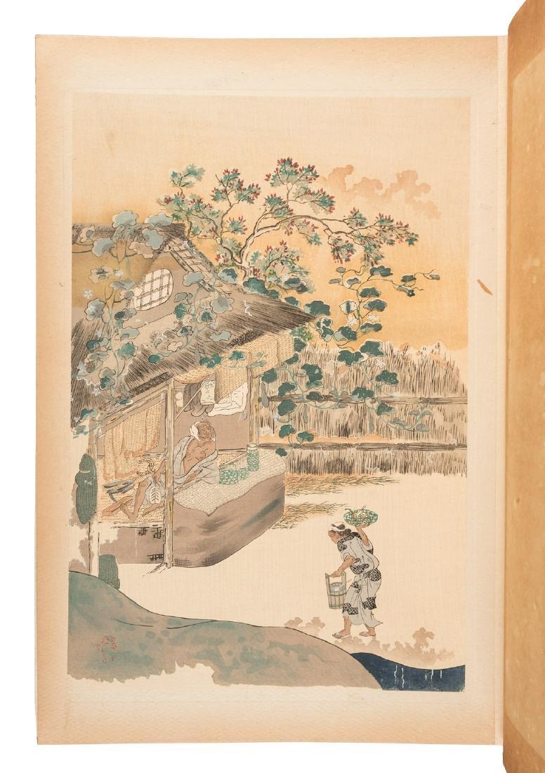 Woodblocks of Japanese craftsmen & artisans - 4
