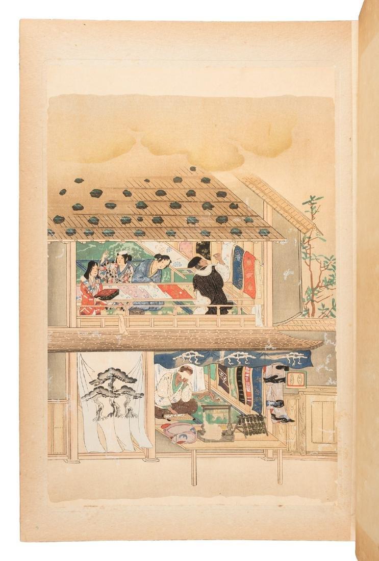 Woodblocks of Japanese craftsmen & artisans - 5