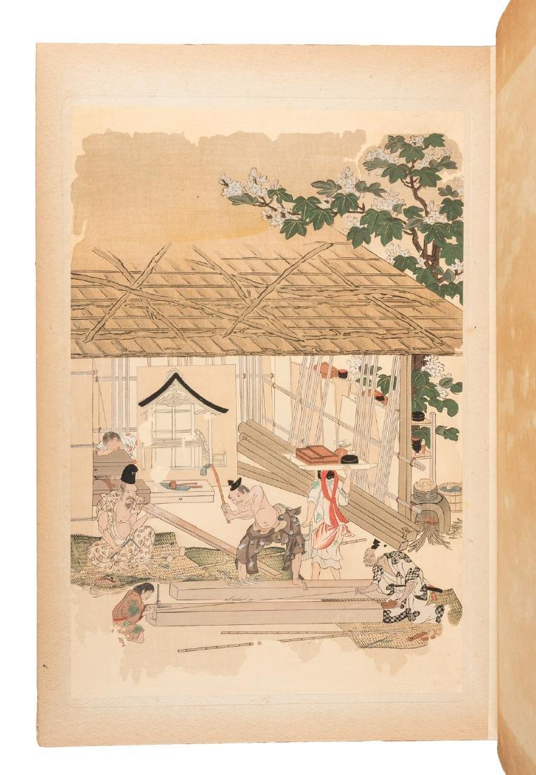 Woodblocks of Japanese craftsmen & artisans - 6