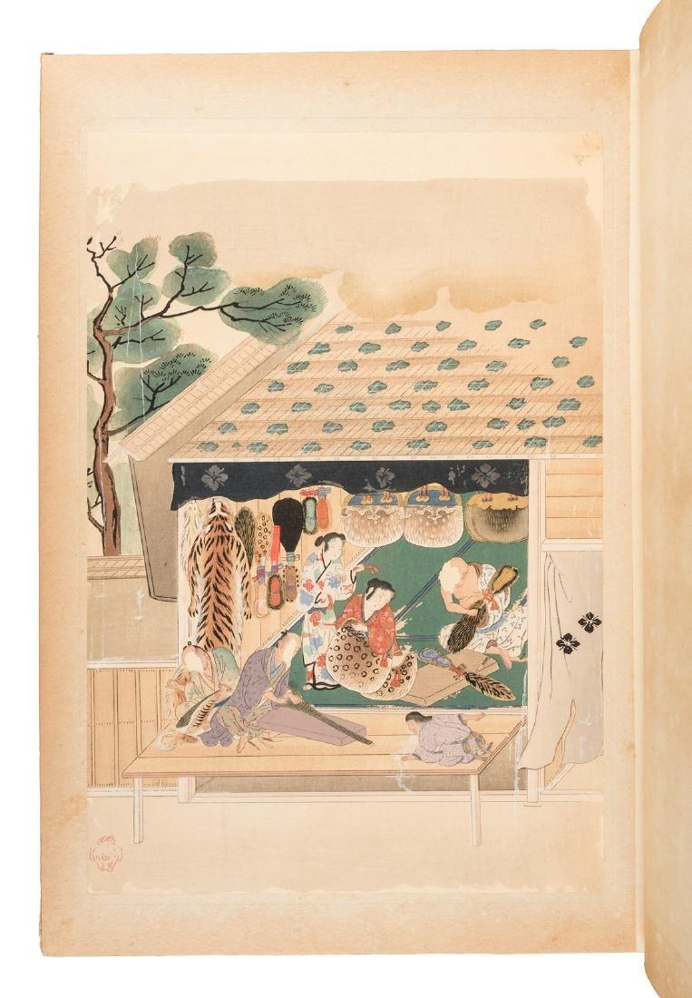 Woodblocks of Japanese craftsmen & artisans - 7